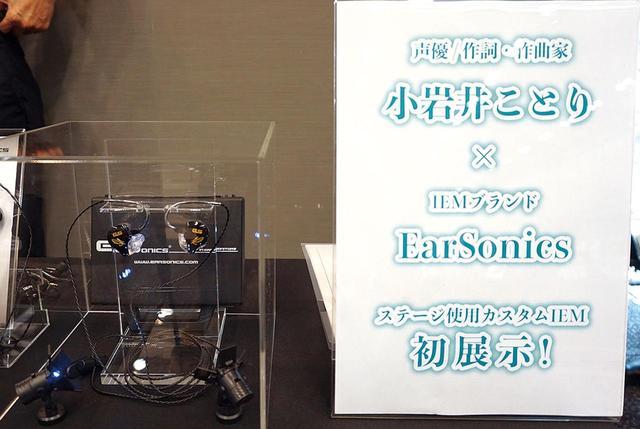 画像1: 2F・EarSonics:フランスで人気のブランドが日本でも旋風を巻き起こす?!