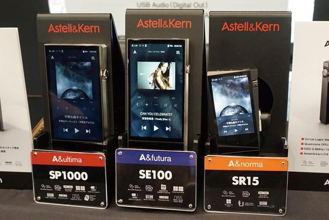 画像: 2F・Astell&Kern:第4世代DAP「A&norma SR15」が試聴できる