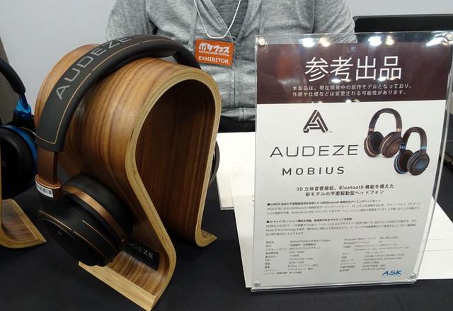 画像1: 【B1F・AUDEZE】ゲーム用モードを搭載したワイヤレスヘッドホン