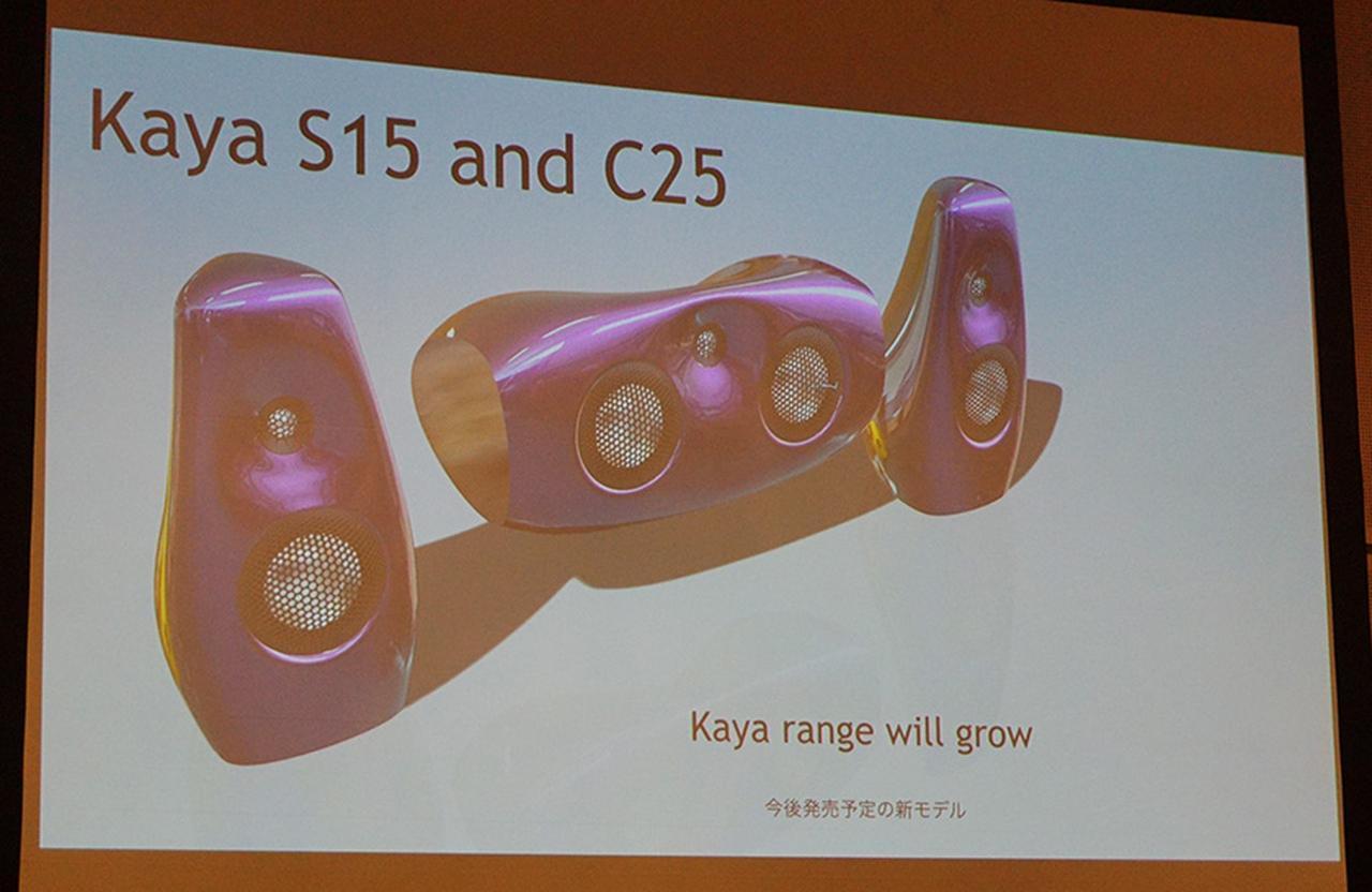 画像: サラウンド用のKAYA S15とセンター用KAYA C15