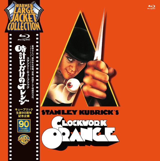 画像: 『時計じかけのオレンジ スタンリー・キューブリック生誕90周年記念企画 WARNER LARGE JACKET COLLECTION』