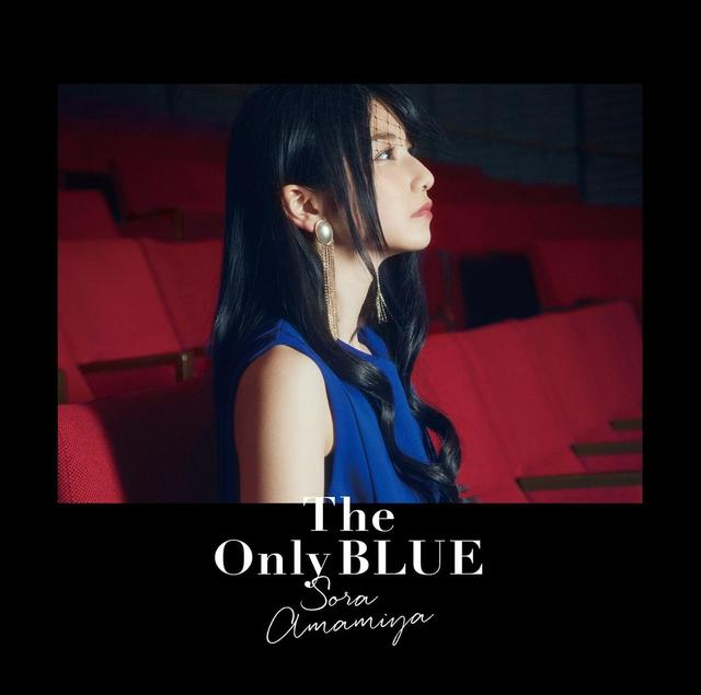 画像: The Only BLUE / 雨宮天