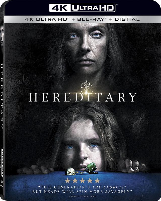 画像: 『ヘレディタリー』サンダンス映画祭で絶賛された最恐ホラー!【海外盤Blu-ray発売情報】