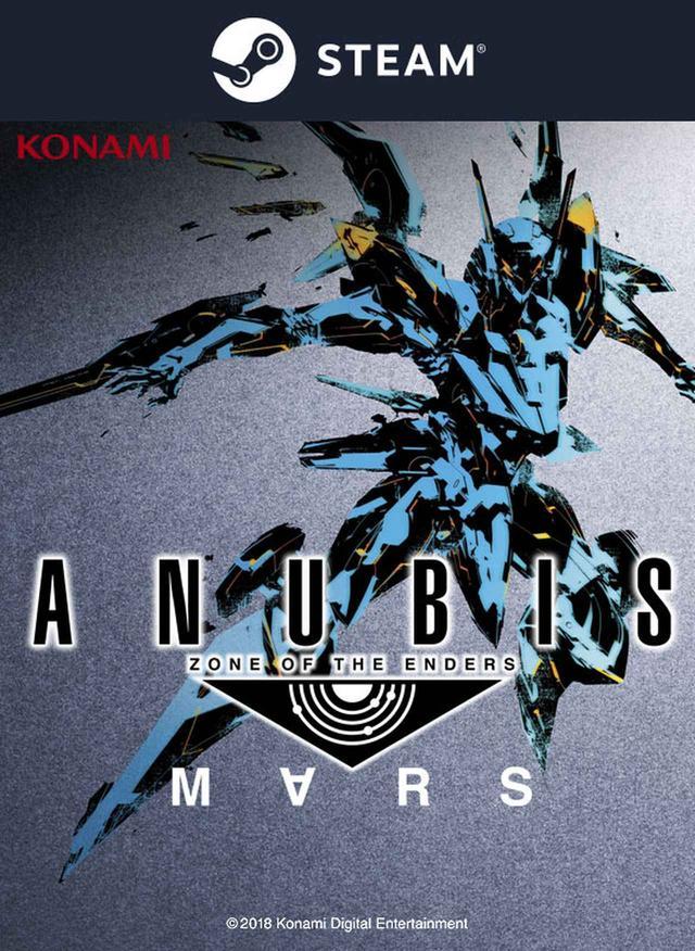 画像: 4K&ドルビーアトモスに対応した最新ゲーム『ANUBIS ZONE OF THE ENDERS:M∀RS』を体験