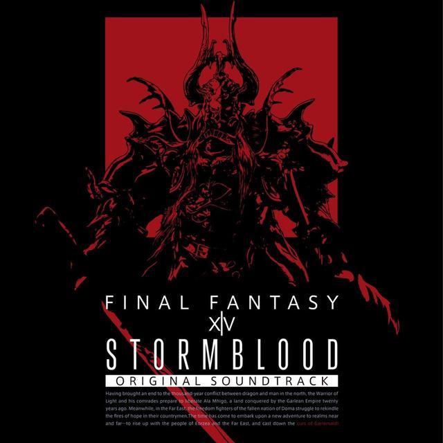 画像: STORMBLOOD: FINAL FANTASY XIV Original Soundtrack / 祖堅 正慶   植松 伸夫