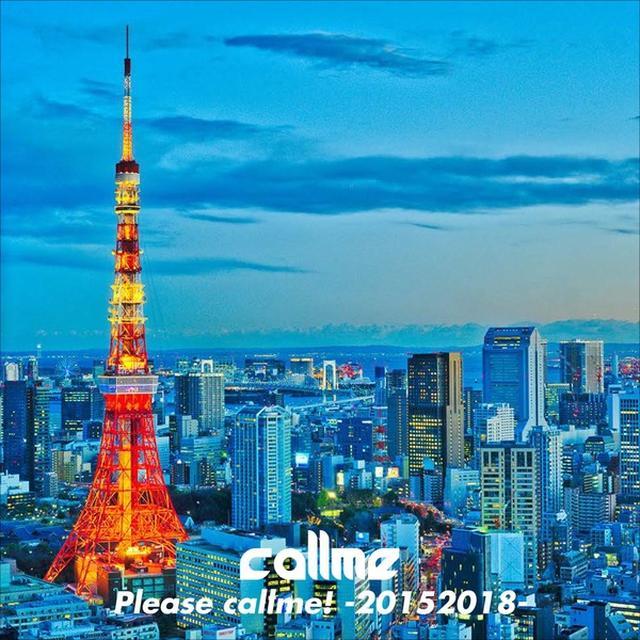 画像: Please callme! -20152018- / callme