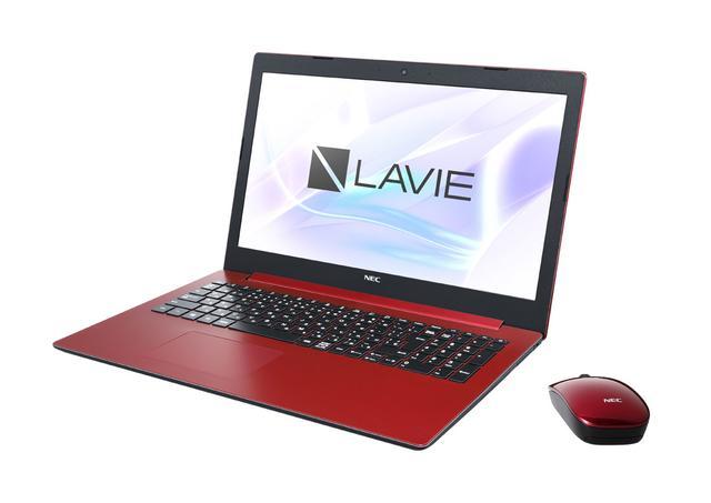 画像: LAVIE Note Standardのトップモデル「NS700/KA」シリーズ。カラーリングはカームレッド