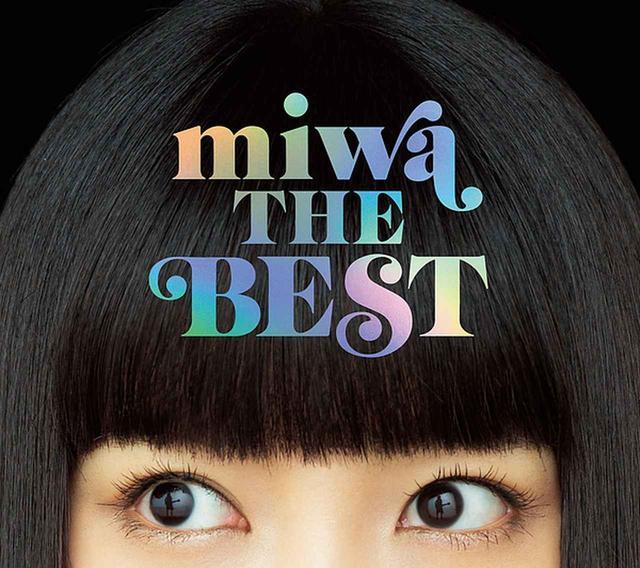 画像: miwa THE BEST/miwa