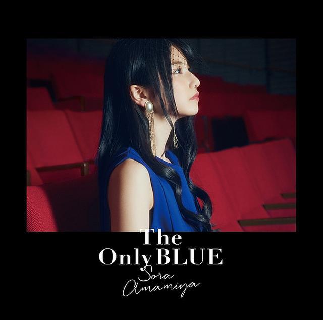 画像: The Only BLUE/雨宮天