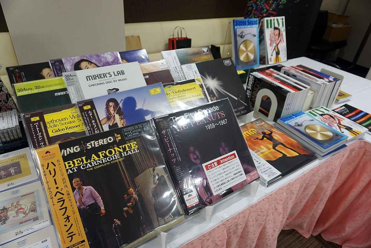 画像2: 大阪・心斎橋で「2018大阪サウンドコレクション」開幕。ハイエンドオーディオをまとめて体験するチャンス! 会期は7月21日、22日の2日間