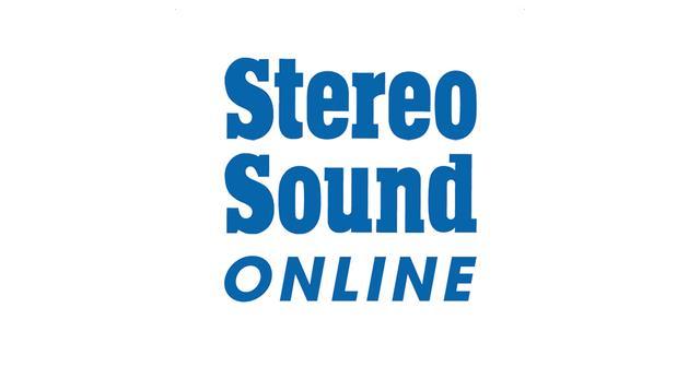 画像: オーディオ買うならこの店へ - Stereo Sound ONLINE