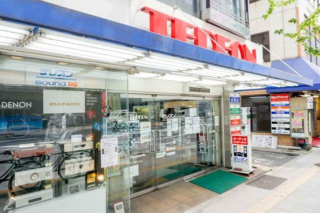 画像: 東京・秋葉原「テレオン 第2店 sound 110」ハイエンドコンポからアクセサリーまでぎっしり展示【オーディオ買うならこの店へ】 - Stereo Sound ONLINE