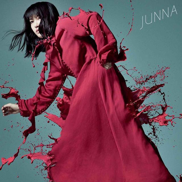 画像: 紅く、絶望の花。/JUNNA