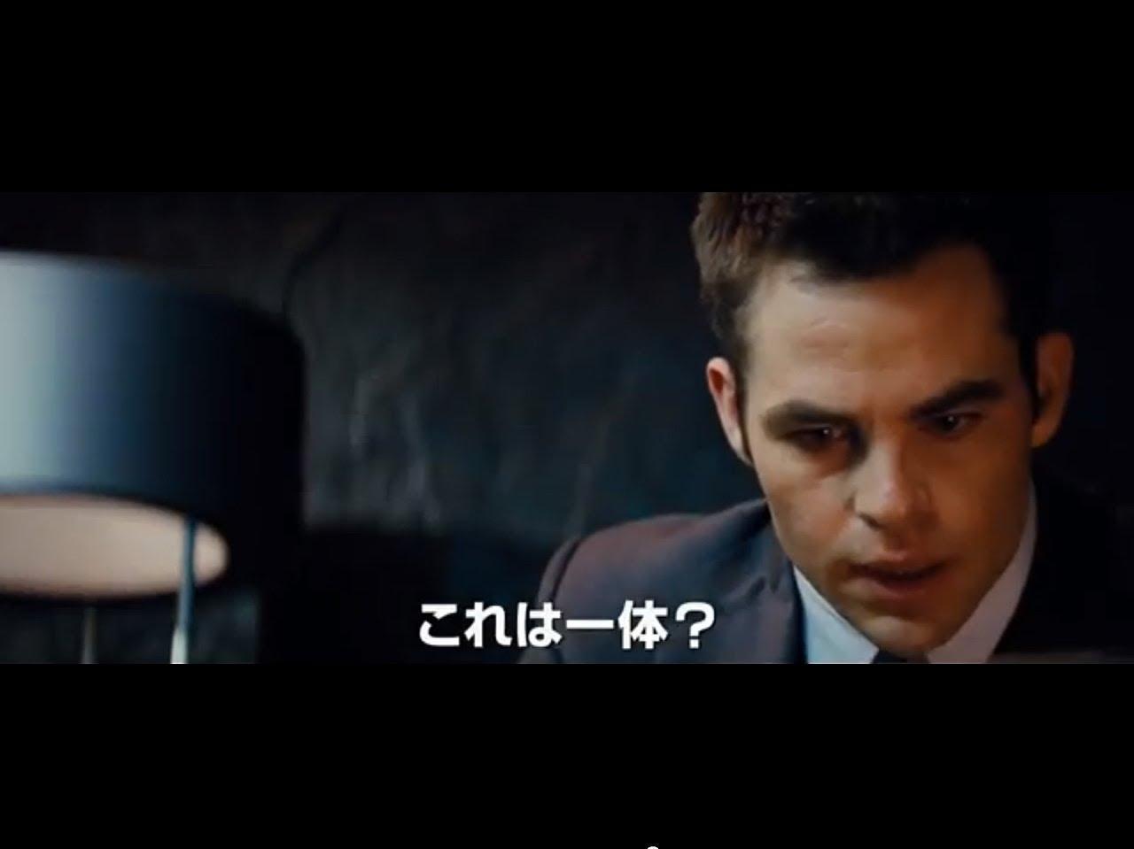 画像: 『エージェント:ライアン』予告編 www.youtube.com