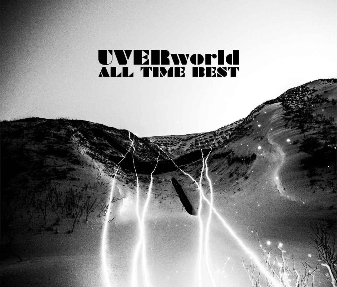 画像: ALL TIME BEST / UVERworld