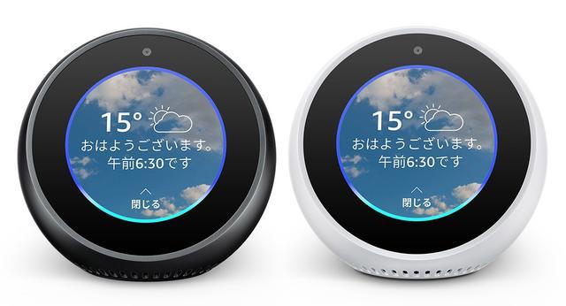 画像: Amazon Echo Spotはブラックとホワイトの2色をラインナップ amzn.to