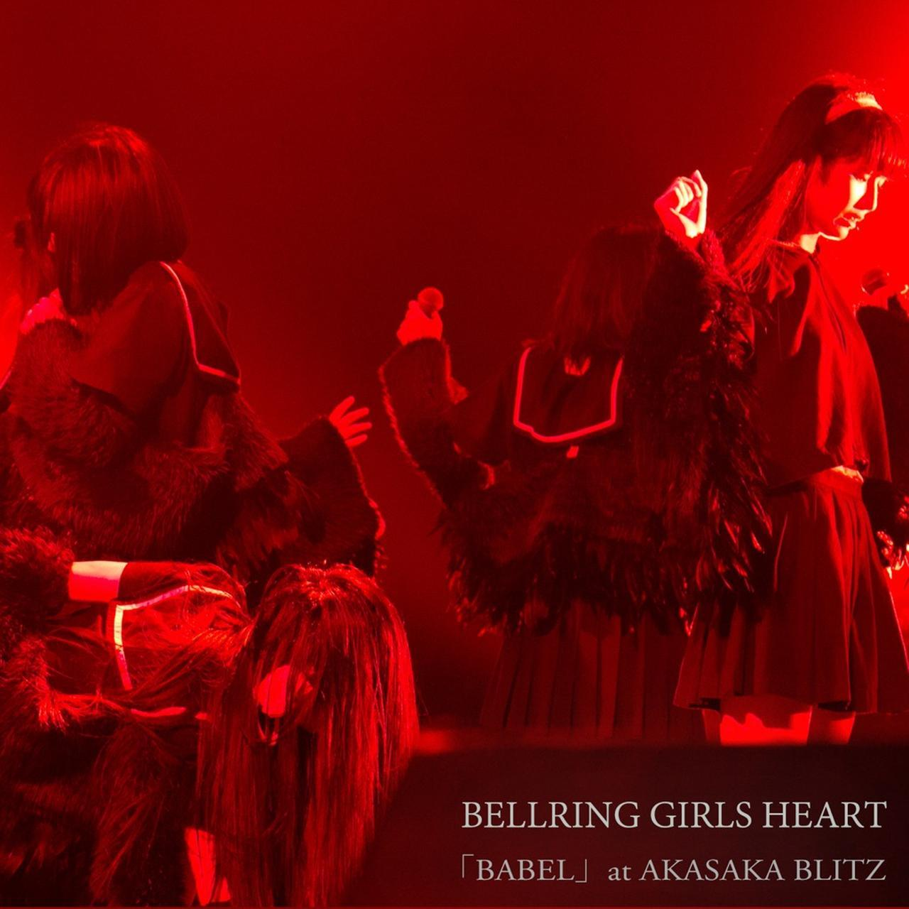 画像: 「BABEL」at AKASAKA BLITZ /BELLRING少女ハート
