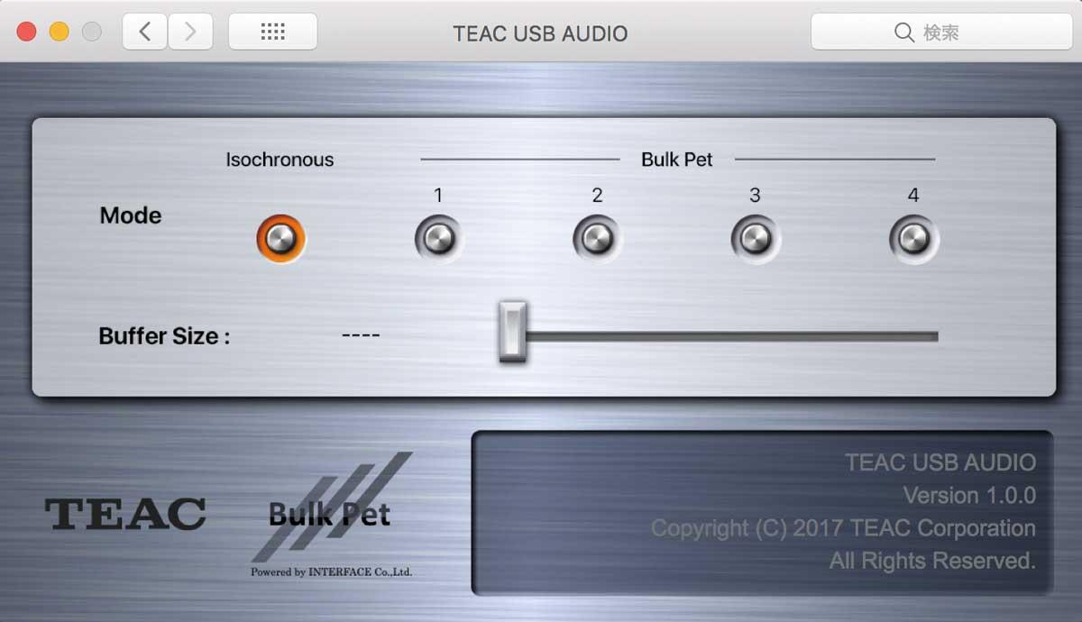 画像: UD-505はUSBの新たな転送方式「バルクペット」に対応。転送方式についての詳細は140ページをご覧いただきたい。「TEAC HR Audio Player」の最新バージョンにはすでに組み込まれており、従来のアイソクロナス転送とバルクペット転送(モード1~4)を簡単に切り替えられる