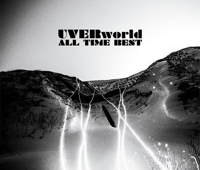 画像1: ALL TIME BEST/UVERworld