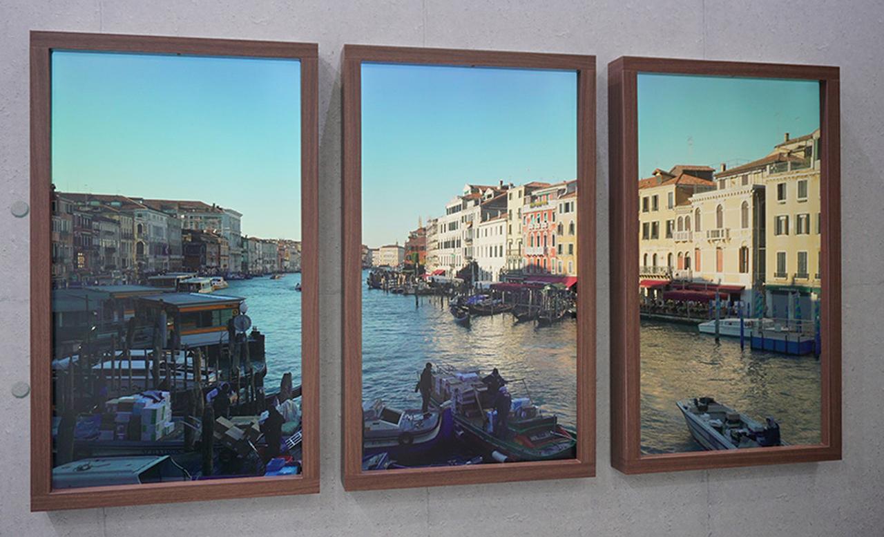 "Images : 4番目の画像 - 「印刷方式有機ELパネルの向こうに世界が広がる。""デジタル窓""が開く可能性(前編):麻倉怜士のいいもの研究所 レポート3」のアルバム - Stereo Sound ONLINE"