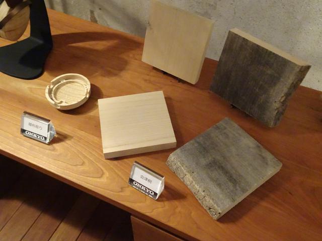 画像: 会津産の桐材。10年間熟成させた原木をきれいに裁断し、ハウジングの形状に加工。いわゆる削り出しとなる。内側に綾木彫りを施し、組木すれば完成