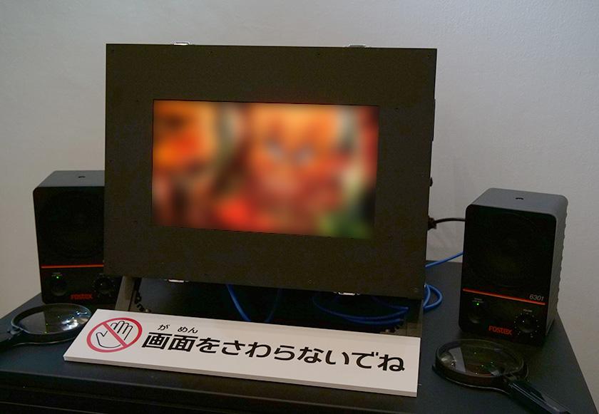 画像: 「超小型!13.3インチ8K有機ELディスプレイ」