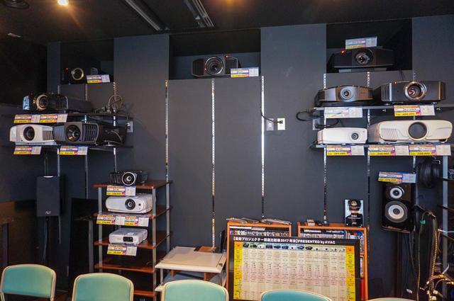 画像: エントリーからハイエンドまで、様々なプロジェクターを比較できる