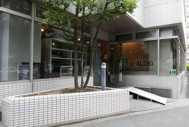 画像: 東京・神保町「U-AUDIO」ハイエンドシステムをじっくりと試聴でき、相談にも応じてくれる【オーディオ買うならこの店へ】 - Stereo Sound ONLINE