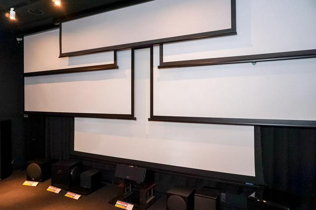 画像: プロジェクター視聴ルームには、100~140インチの各種スクリーンをスタンバイ