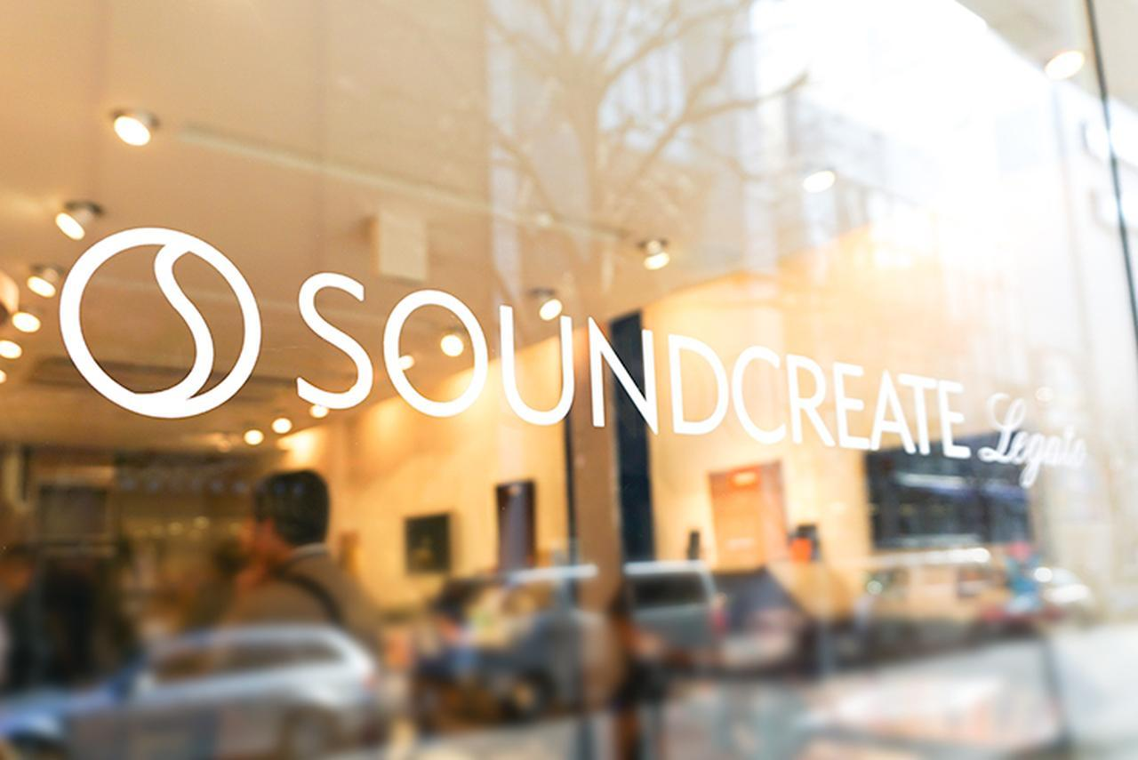 画像: 東京・銀座「サウンドクリエイト レガート」ハイレゾからヴィンテージまで音楽との暮らしを提案【オーディオ買うならこの店へ】 - Stereo Sound ONLINE