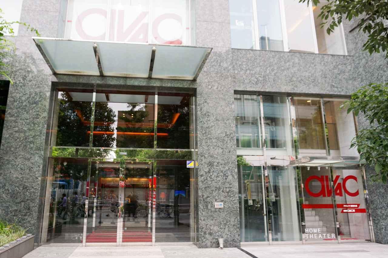 画像: アバック新宿本店は、タワーマンション「ファーストリアルタワー新宿」の3Fに位置する。店舗専用入口は写真右側のドアで、ここからエレベーター/階段で3階まで上がる