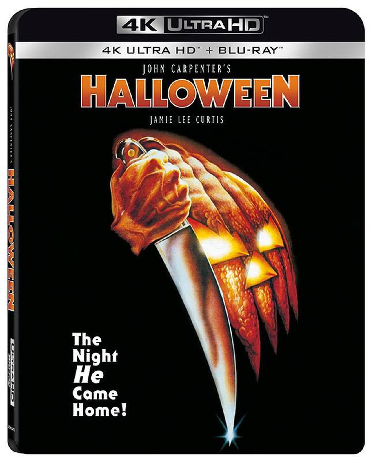 画像1: ホラー・サスペンスの金字塔『ハロウィン』が4K UltraHD BD&Dolby Visionで登場【海外盤Blu-ray発売情報】