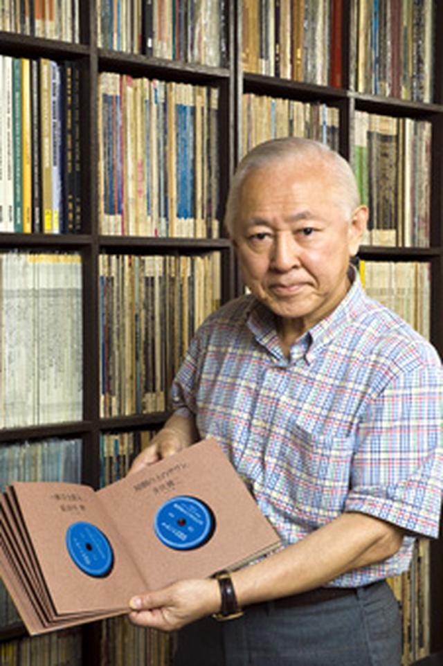 画像: 『Stereo Sound』誌で活躍されたオーディオ評論家の菅野沖彦氏