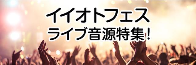 画像3: www.e-onkyo.com
