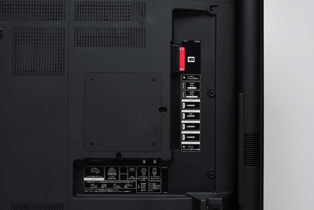画像: HDMI端子は4系統装備され、すべて4K/60p、HDCP2.2に対応している。HDR信号は入力1と2のみで受けることができ、設定メニュー内の「HDMI対応信号モード」を『フルモード』に設定することで使用できる