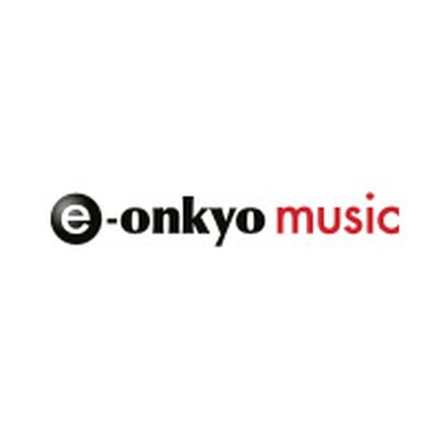 画像: ハイレゾ音源配信サイト【e-onkyo music】