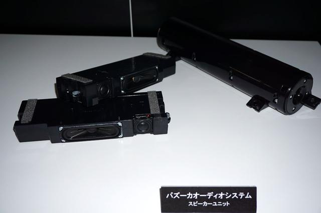 画像: 「バズーカオーディオシステム」。4.1chのスピーカーシステムを使って、迫力あるサウンドを再現する
