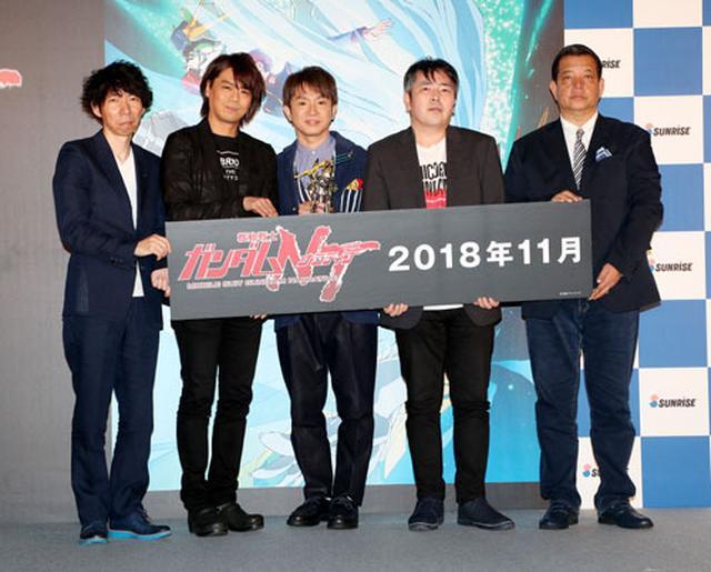 画像: ガンダムシリーズの最新作『機動戦士ガンダムNT』、2018年11月に公開! ユニコーンガンダム3号機フェネクス登場! | Stereo Sound ONLINE