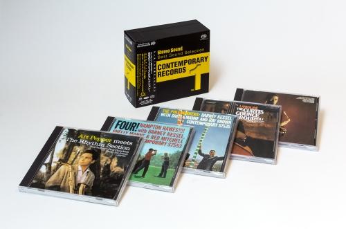 画像: Contemporary Records Vol.1 (SACD BOX) SSCR-001~005