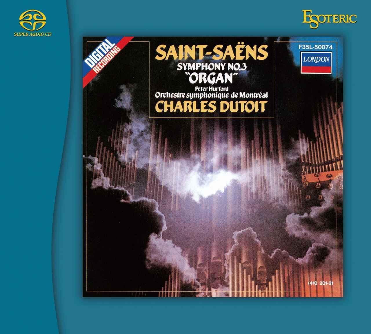 画像: サン=サーンス:交響曲第3番《オルガン付》&ビゼー:交響曲ハ長調