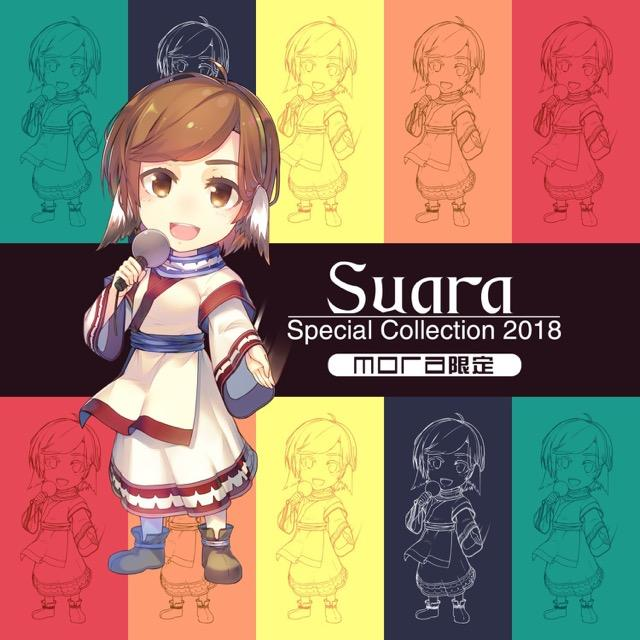 画像: Suara mora限定 Special Collection 2018 / Suara
