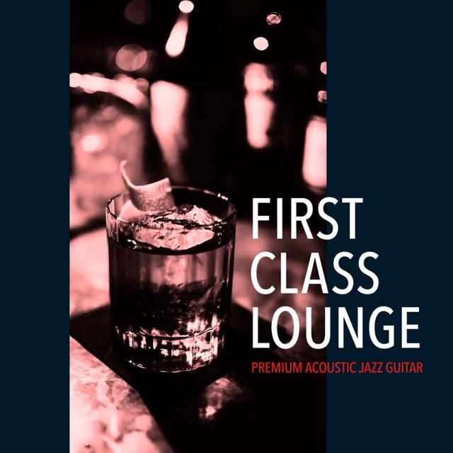 画像: First Class Lounge~じっくり聴きたい夜カフェギター~ / Cafe lounge Jazz