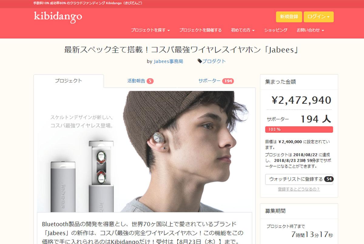 画像: kibidango.com