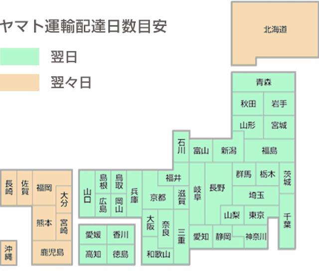 画像: 上海問屋 DN-915433 ハイレゾ&トリプルチャンバー ダイナミックイヤホン |パソコン通販のドスパラ【公式】