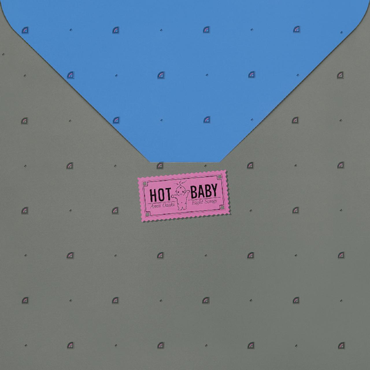 画像: HOT BABY 3,500円+税 [SSMS020] 初回リリース:1981年 - 1.Love Is Easy 2.身体に残るワイン 3.キャッツ アイ 4.限りない憎しみの果てに ~花が咲いたよ~ 5.Angela 6.Prism Train 7.Wanderer In Love 8.蒼夜曲~セレナーデ