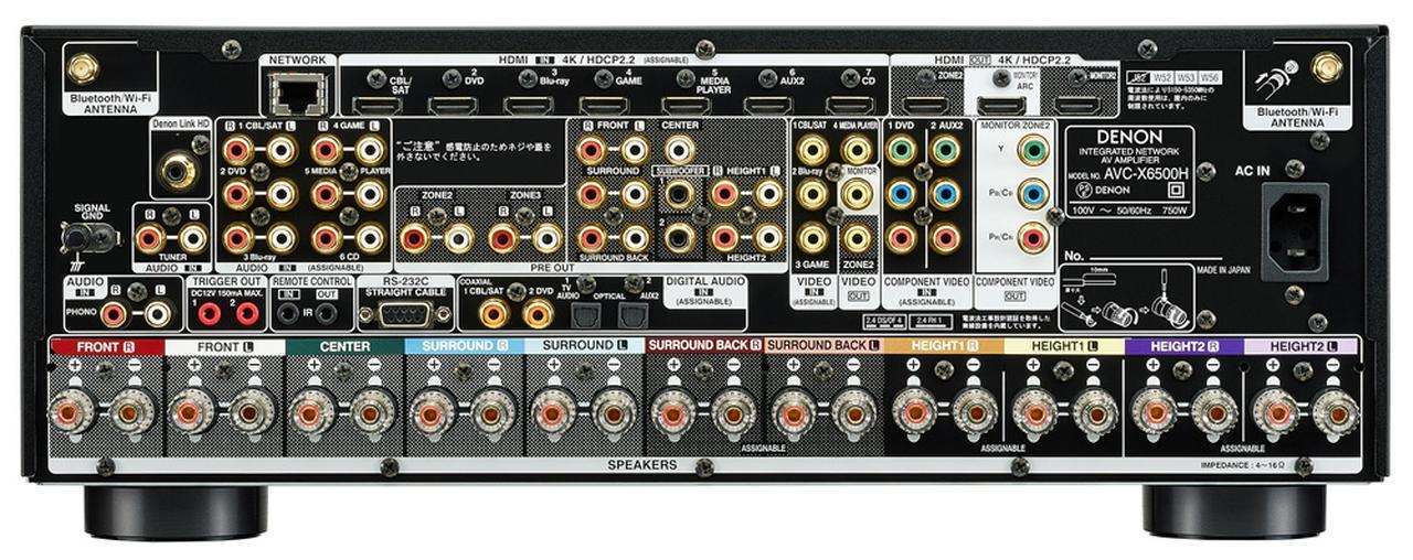画像: AVC-X6500Hの主な仕様