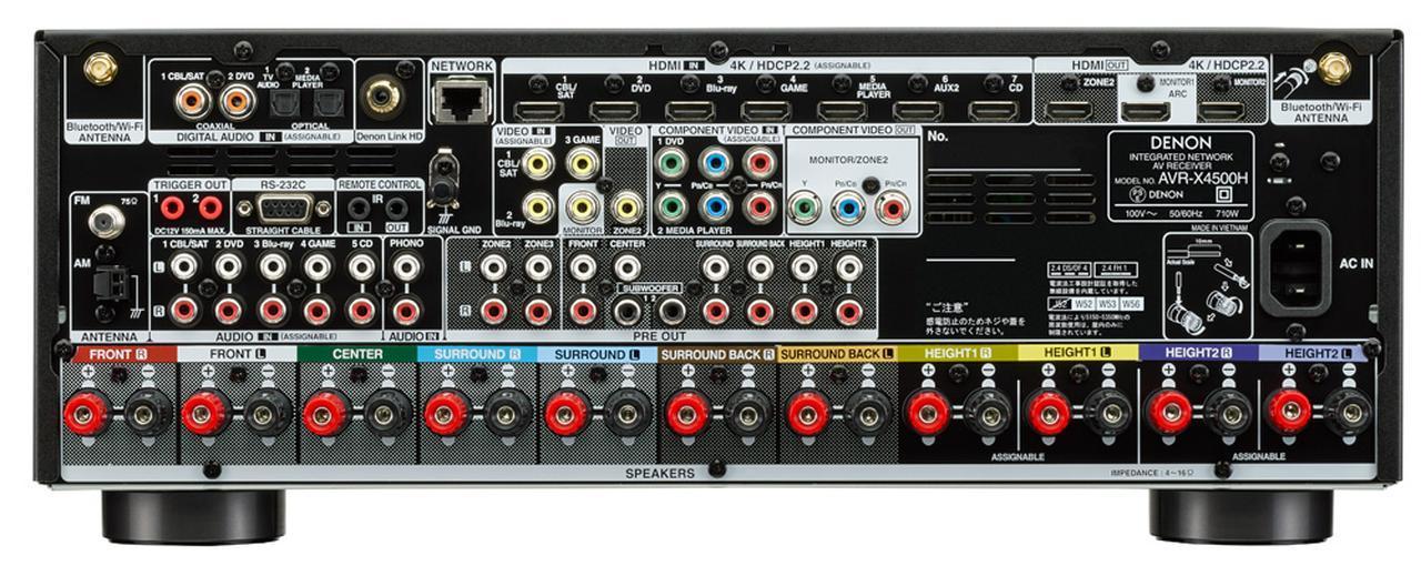 画像: AVR-X4500Hの主な仕様