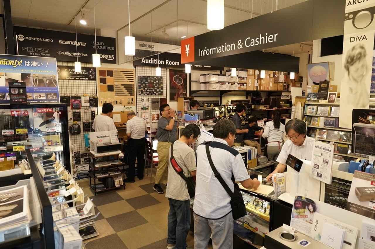 Images : 1番目の画像 - スピーカーが主役の店舗スペース。ダイヤトーンのDS-4NB70も鳴っていました - Stereo Sound ONLINE