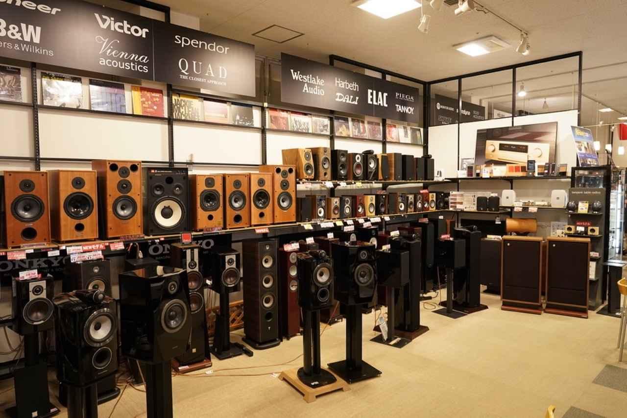 Images : 3番目の画像 - スピーカーが主役の店舗スペース。ダイヤトーンのDS-4NB70も鳴っていました - Stereo Sound ONLINE