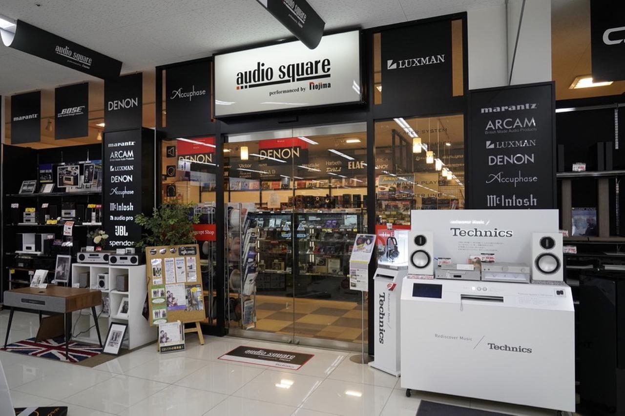 Images : 4番目の画像 - スピーカーが主役の店舗スペース。ダイヤトーンのDS-4NB70も鳴っていました - Stereo Sound ONLINE